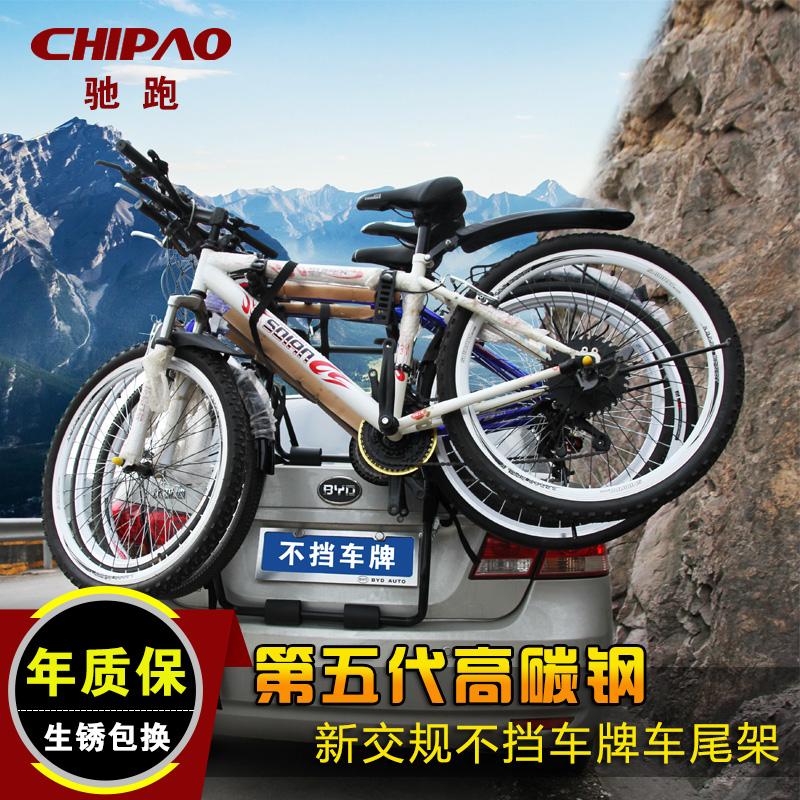 后备箱自行车架