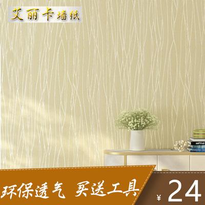 自粘壁纸卧室温馨现代简约墙纸3D立体床头背景墙客厅宿舍翻新口碑如何