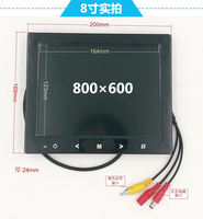 Touch button 7/8/10/9/12 inch HD display a drop of blood microscope LCD display screen 12V
