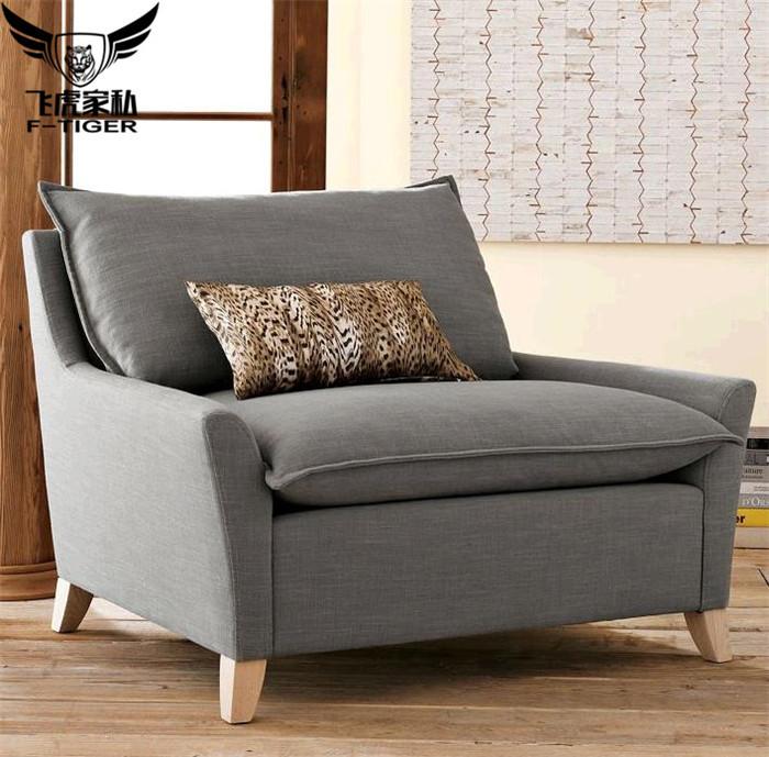 咖啡厅高档沙发