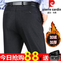 男士夏季运动裤薄款春季直筒裤加肥加大码宽松长裤松紧裤胖子卫裤