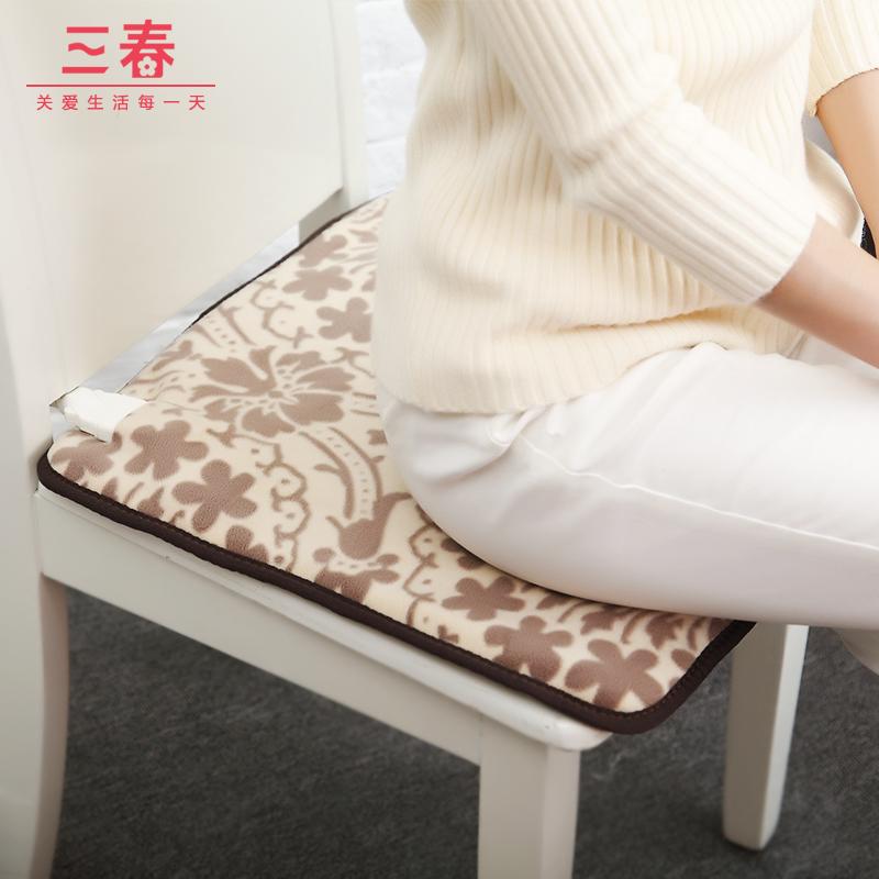 三春加热发热坐垫电暖垫可拆洗保暖椅子垫办公室电热毯坐垫电热垫3元优惠券
