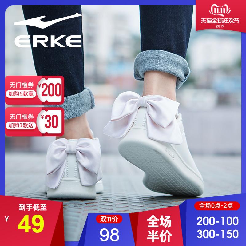 鸿星尔克休闲板鞋女鞋粉色蝴蝶结小白鞋新款百搭白色休闲鞋运动鞋