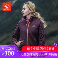 极星户外女款软壳衣秋冬保暖防风弹力登山徒步外套AGJB22178