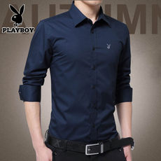 Playboy men's long-sleeved shirt spring and autumn business thin shirt young people iron-free trim workwear inch wave