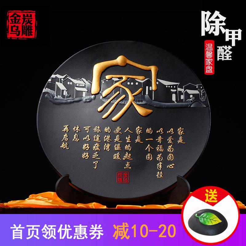 Изделия из углепластика / Декоративные тарелки Артикул 40999146617