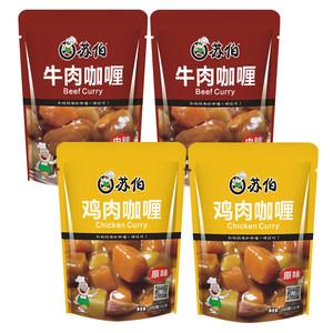 苏伯咖喱牛肉鸡肉咖喱拌饭酱速食咖喱膏加热即食料理包200g*4袋