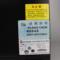 国威WS848系列数模混合集团程控电话交换机8拖88(8进88出)