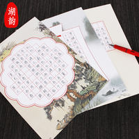 Practice paper hard pen calligraphy works paper square a4 pupils word contest special writing paper Chinese style retro 100 20
