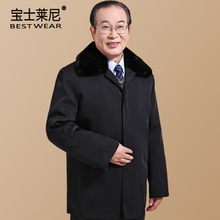 老年男装 老人羽绒服爸爸装 冬季棉袄 中老年棉衣加厚冬装 外套爷爷装图片