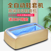 Cat assistant shoe cover machine home automatic stepping foot new shoe cover box disposable shoe film machine set shoe machine foot cover machine