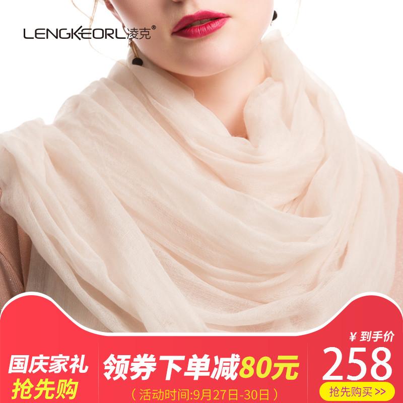 羊绒女士丝巾围巾披肩