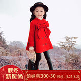 Girls loaded woolen coat Korean version 2019 new autumn and winter princess baby children's woolen coat foreign winter men