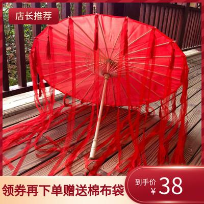 花城cos红伞流苏伞网红伞写真古代汉服古装拍照伞古风道具纯手工