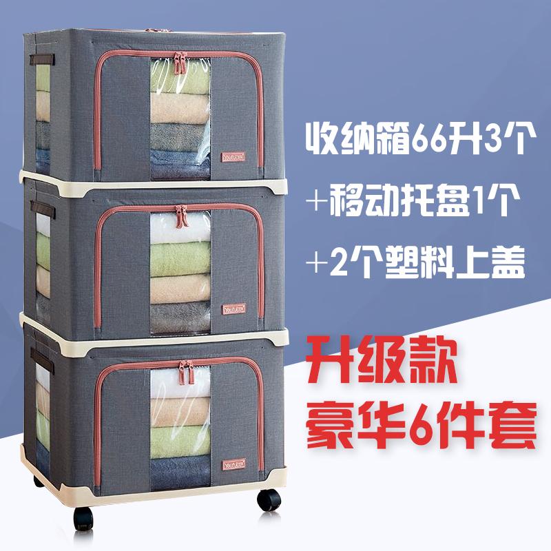 Контейнеры для хранения / Подставки под кружки Артикул 559445370639