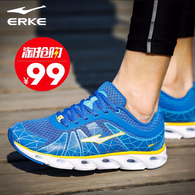 鸿星尔克运动鞋男鞋夏季透气网面新款跑步鞋男旅游鞋休闲鞋跑鞋子