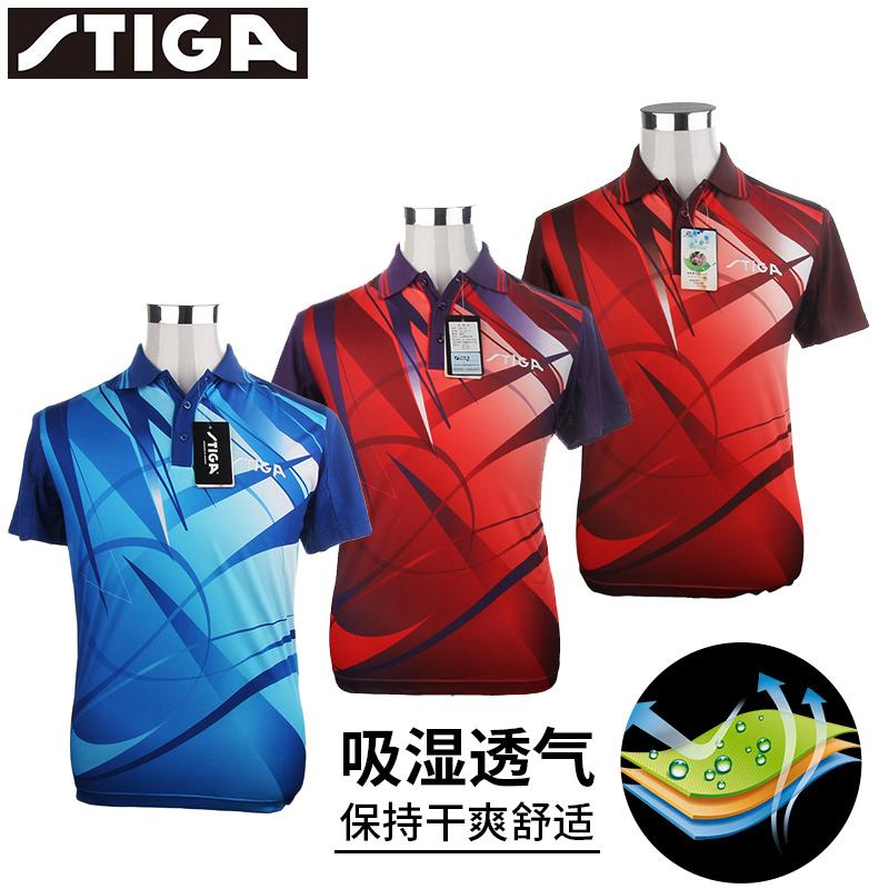 正品STIGA斯蒂卡乒乓球服 比赛运动服男女款乒乓球服短袖上衣T恤