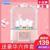 全安堂奶瓶消毒器带烘干暖奶蒸汽二合一消毒锅柜婴儿温奶器煮奶瓶