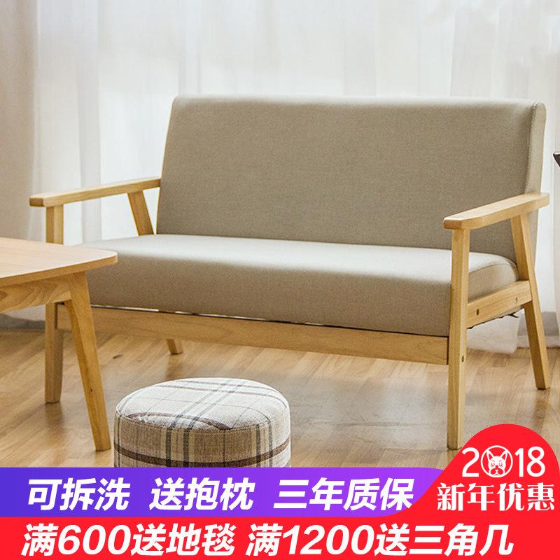 沙发椅子单人 家具