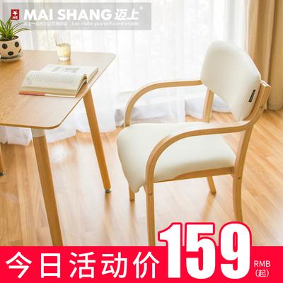 餐厅用餐桌餐椅