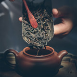 Ya debt tea 115th betel nut six treasure tea 90s old craft farm tea black tea to wet