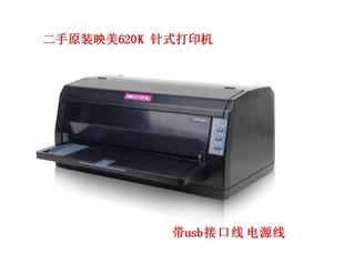 二手映美620K针式打印机淘宝快递单 出货单 平推针式税票打印机