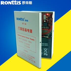 Ronttis罗帝斯一体锁后备电源门禁电源门禁控制器12V电源箱电控锁