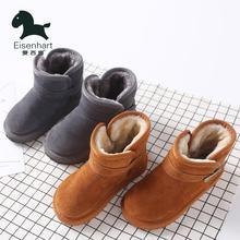 冬季加绒小童男童中筒棉靴保暖短靴 爱西娜童装 儿童雪地靴2017新款