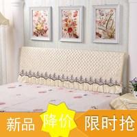 床头套1.5m床1.8m床保护套欧式夹棉床头罩简约弧形实木软包靠背罩