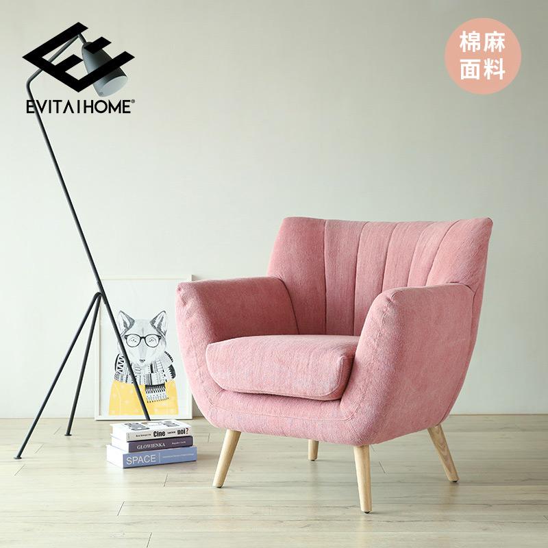 地中海日式沙发