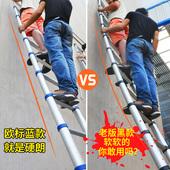 节节升伸缩梯子人字梯加厚铝合金工程梯 家用折叠梯便携升降楼梯