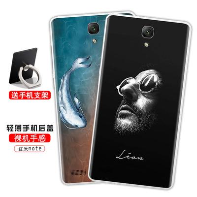 红米note后盖替换原装后壳背壳红米note1s增强版手机壳5.5寸后盖式套