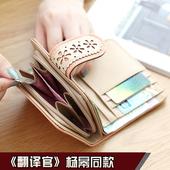学生折叠简约镂空拉链手拿女包 2017新款 女韩版 女士钱包钱包女短款