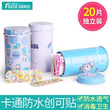 防水透气创可贴铁罐包装可爱卡通创口贴防磨脚消毒20片装