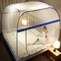 米1.01.21.5m大学生宿舍寝室蚊帐上铺下铺上下床单人加密防尘顶