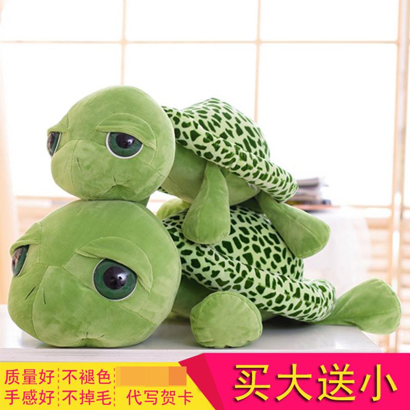 大眼龟公仔