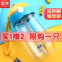 富光儿童水杯吸管杯 便携塑料防摔可爱卡通小学生幼儿园随手杯子