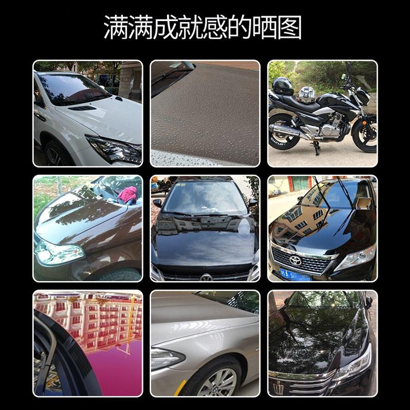 轩成汽车镀晶套装黑色白色车专用玻璃水晶纳米镀膜剂正品车用车辆