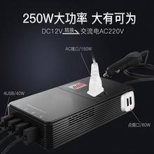 纯正弦波逆变器家用车载大功率12V转220V变压器升压器电源转换器