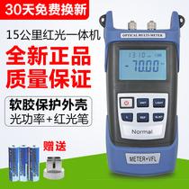 工具468NS高精度测试仪侧线仪测试仪多功能网线数字