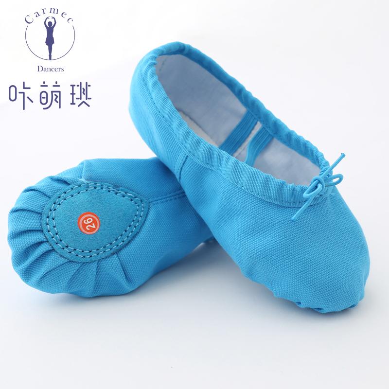 儿童舞蹈鞋女跳舞鞋 软底练功鞋芭蕾舞鞋男幼儿瑜伽精品无皮头鞋