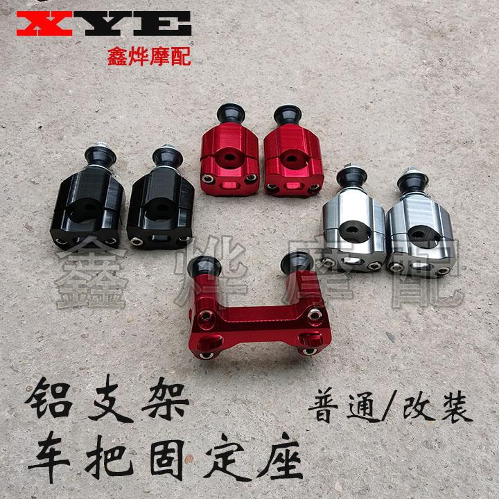 Крепежные изделия Артикул 551651625294