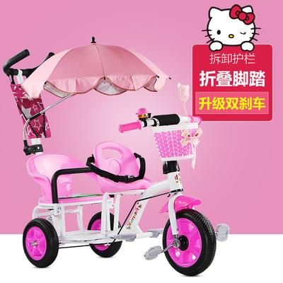 儿童三轮车脚踏车2-5岁双人两人座自行车1-3 2-6岁双胞胎婴儿手推网友购买经历