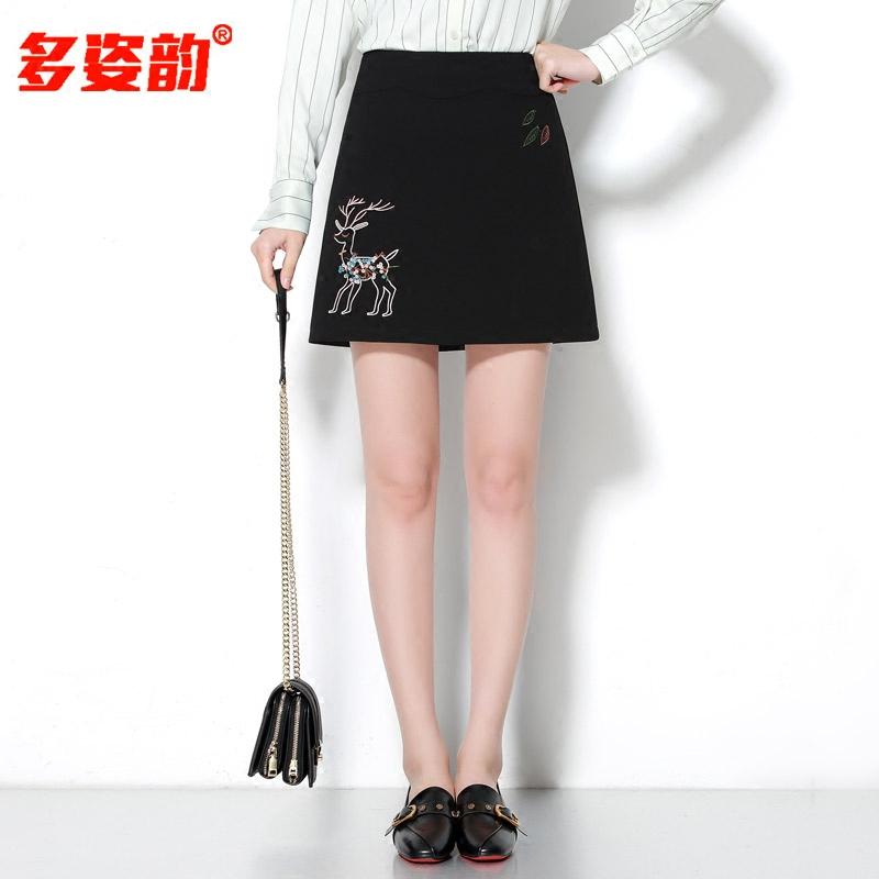 短花裙半身裙