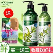 安安金纯橄榄油去屑柔顺洗发露750g润发乳控油止痒洗发水护发套装