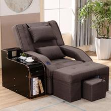 电动足疗沐足沙发洗脚按摩床美甲沙发可躺美容院沙发足浴沙发躺椅