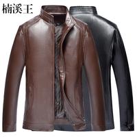 男装皮衣夹克短款