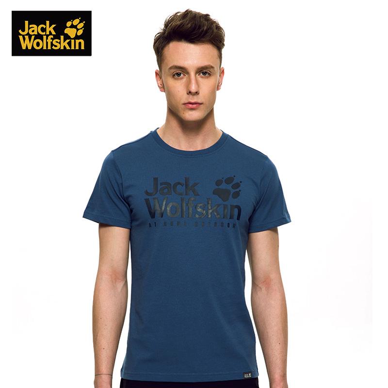 18新款JACKWOLFSKIN狼爪男士夏季舒适LOGO圆领短袖休闲T恤5818371