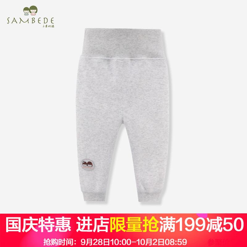 冬季婴幼儿棉裤