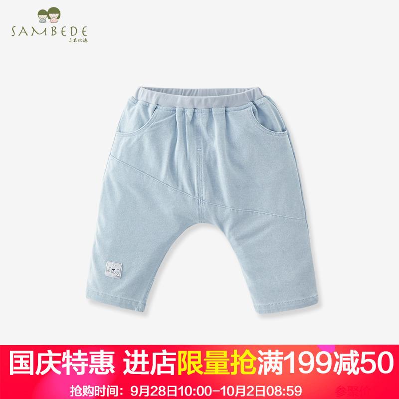 大森林裤子